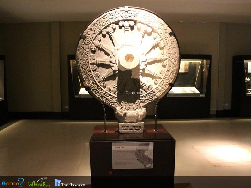 U Thong National Museum