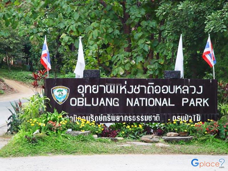 OB Luang国家公园