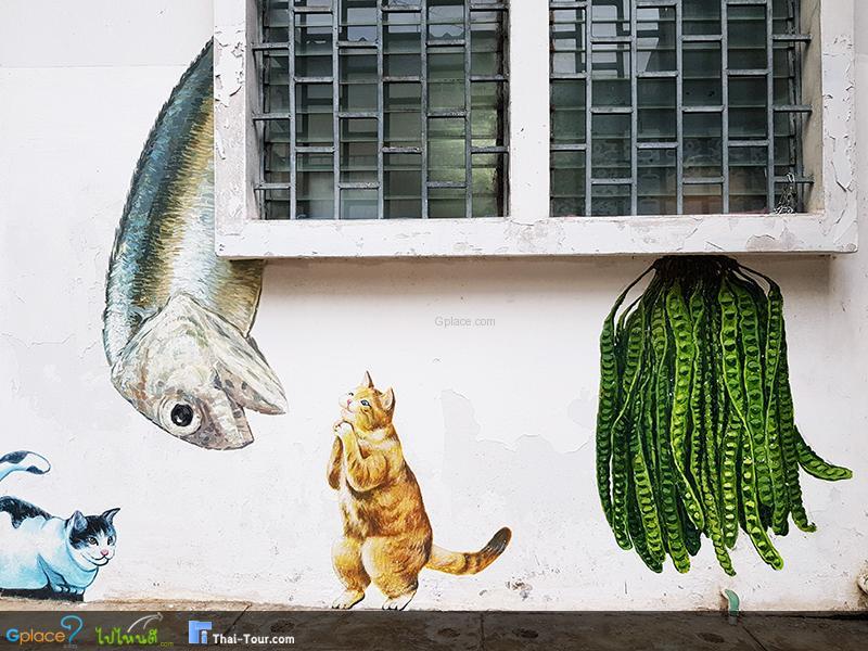 Betong Street Art