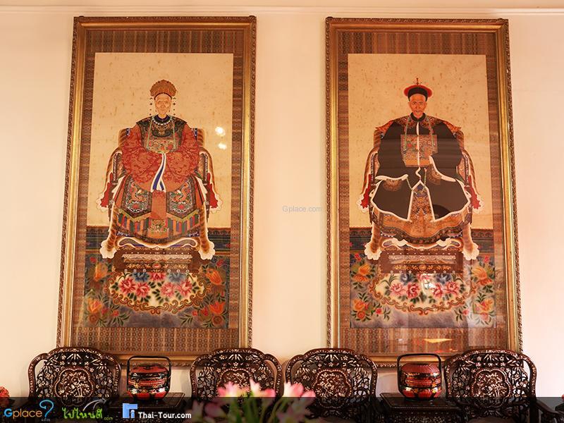 คฤหาสน์ Pinang Peranakan