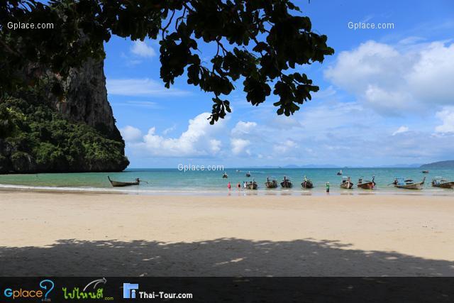 หาดไร่เลย์ตะวันตกตอนเช้า