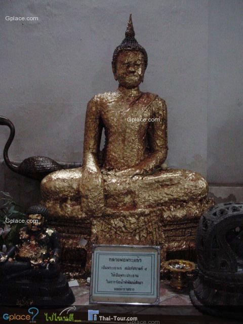 Wat Phra Non Chaksi