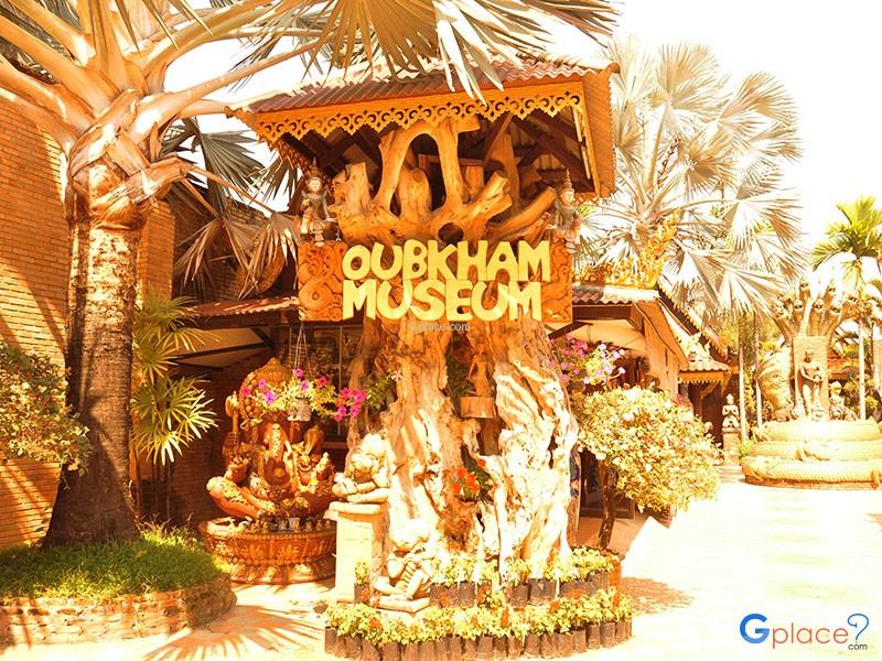 พิพิธภัณฑ์อูบคำ ศูนย์อนุรักษ์มรดกล้านนา