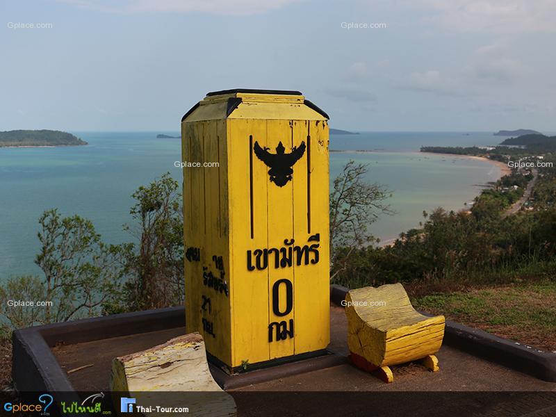 ตามหาศูนย์ กิโล ทั่วไทย