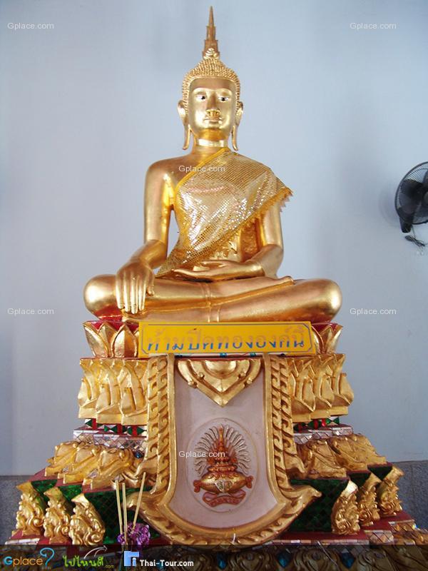 Wat Mahathat Phetchabun