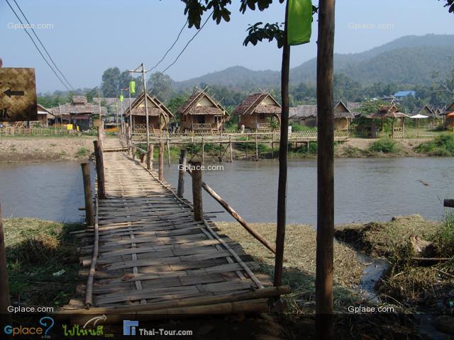 สะพานไม้ปาย
