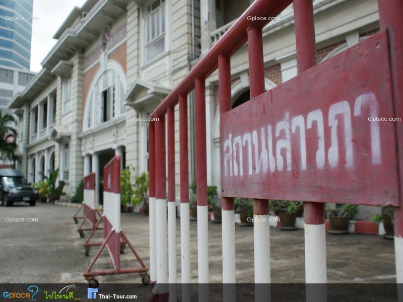 สวนงูสภากาชาดไทย