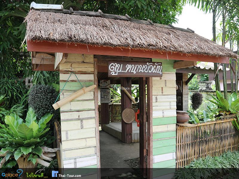 หมู่บ้านไทยลื้อหนองบัว
