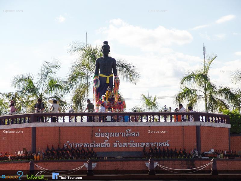 坤帕芒纪念碑