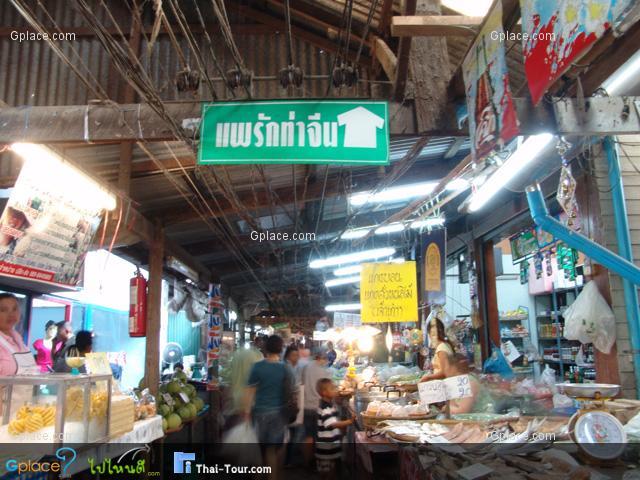 曼谷附近的海滨市场