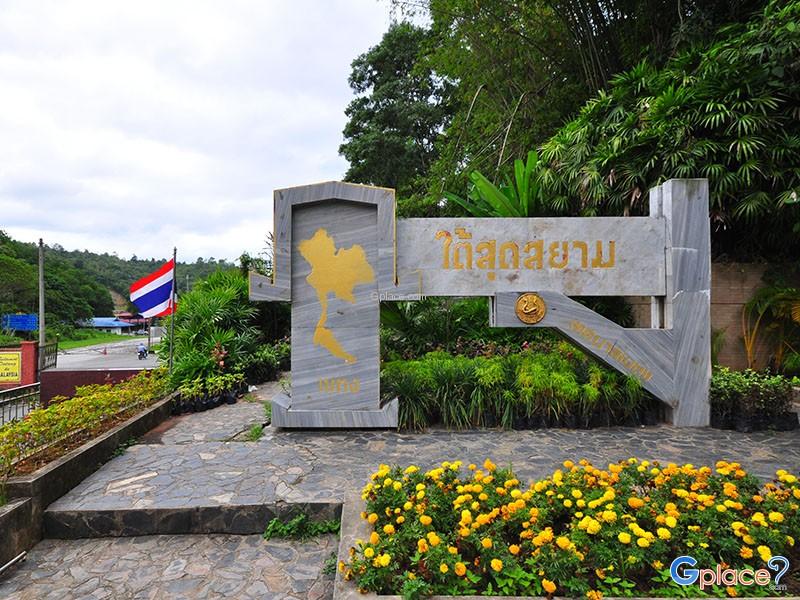 泰国最南端石碑