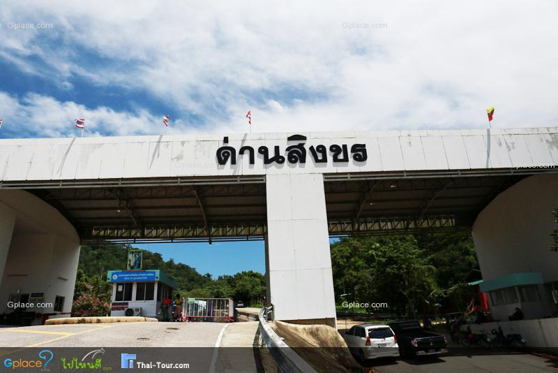 จุดชายแดนพม่า