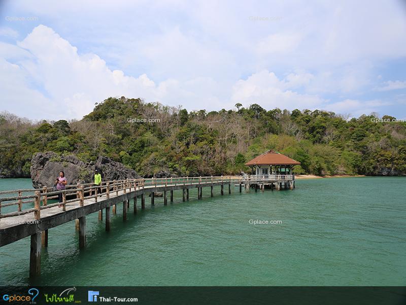 เกาะสวย น้อยคนจะรู้จัก