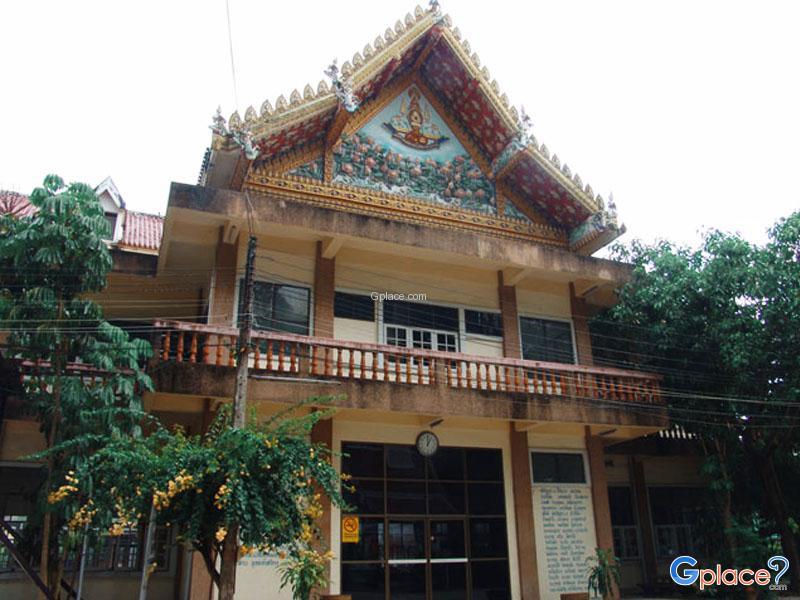 Wat Chai Na
