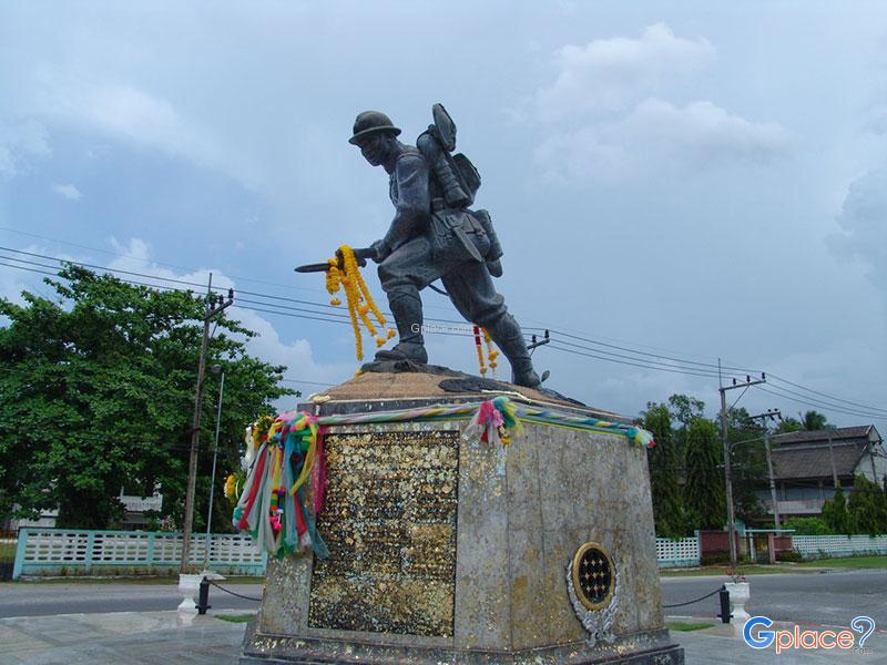 อนุสาวรีย์วีรไทย