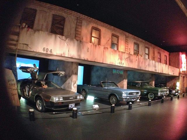 History Garage