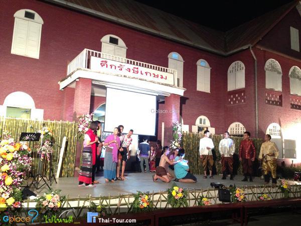 Nan Christian Sueksa School