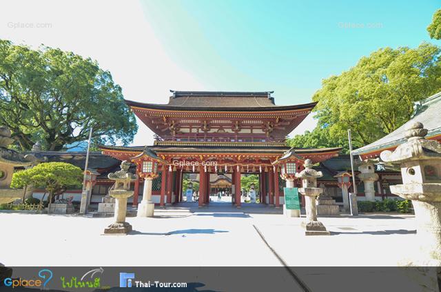 ศาลเจ้าดะไซฟุ Dazaifu Shrine