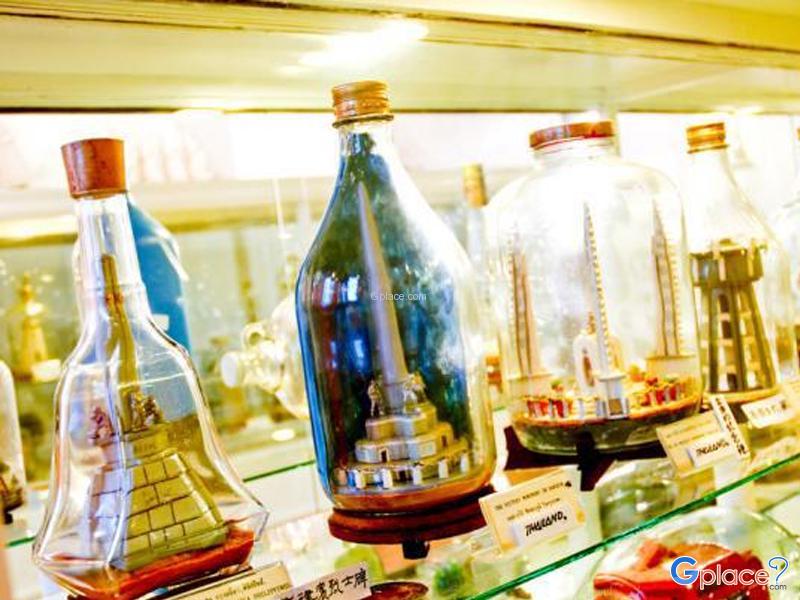 玻璃瓶博物馆(Bottle Art Museum )