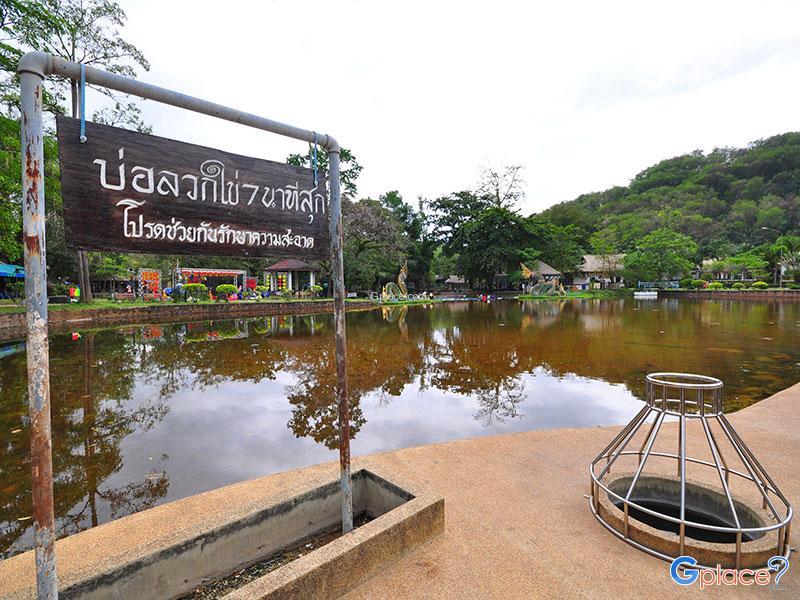 Betong温泉 (Betong spring)