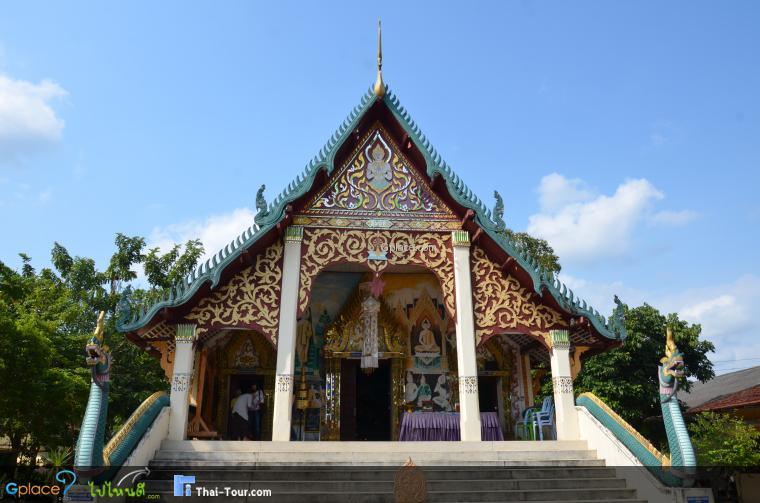 Wat Maha Pho Muang Nan District