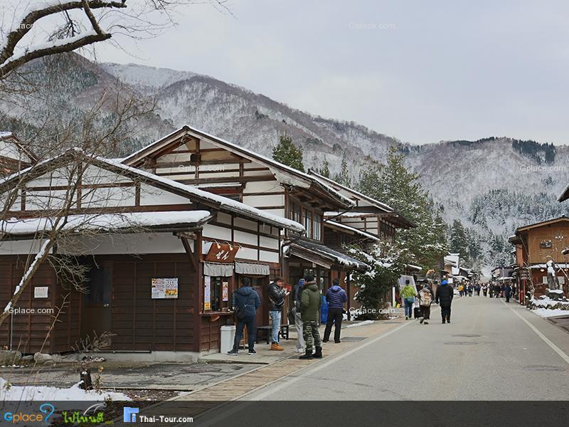 หมู่บ้านโอกิมาจิ Ogimachi Village