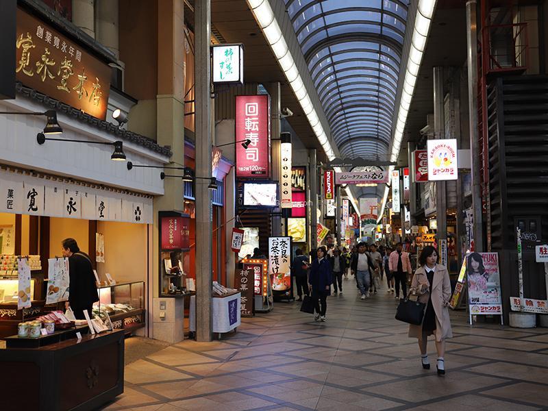 ถนน ฮิกาชิมุกิ Higashimuki Shopping Street
