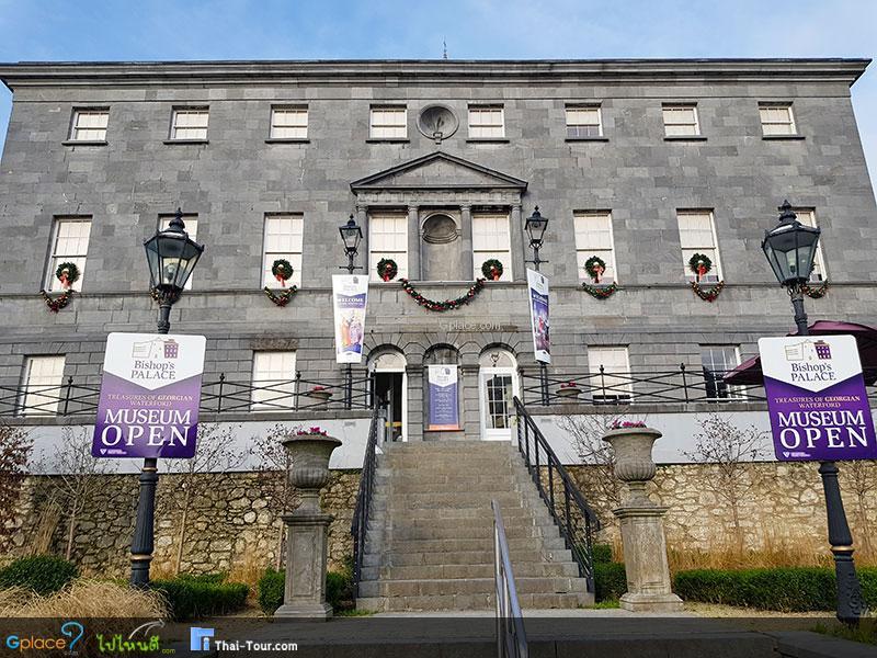 พิพิธภัณฑ์สำคัญในไอร์แลนด์