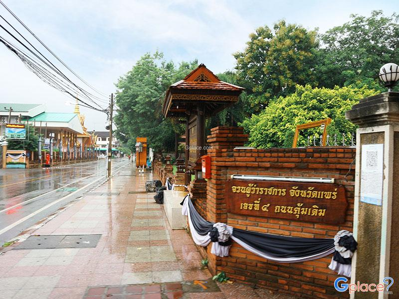 The governor of Phrae