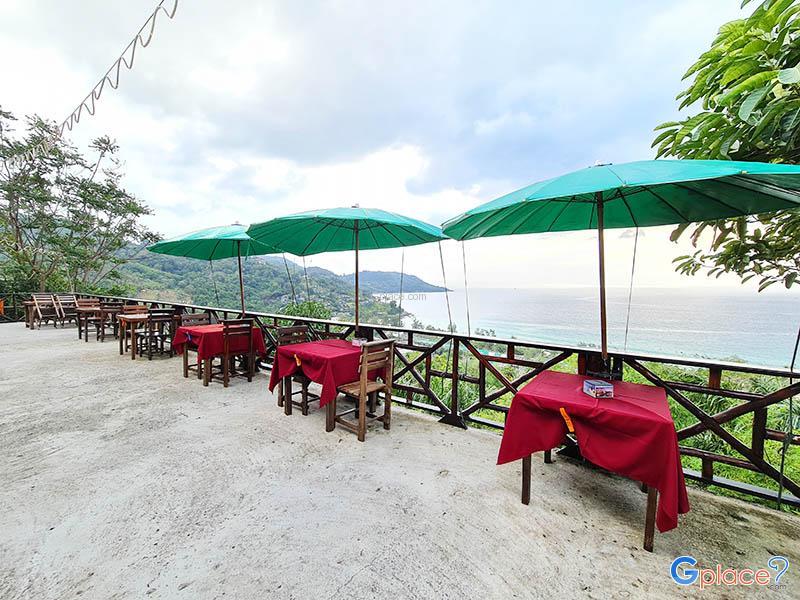 After Beach Bar Restaurant