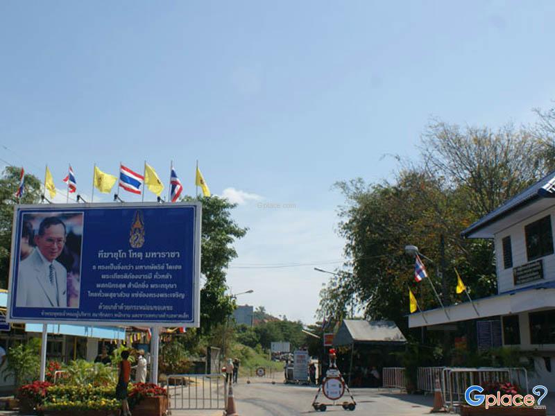 赶紧去了 泰国边境 好玩