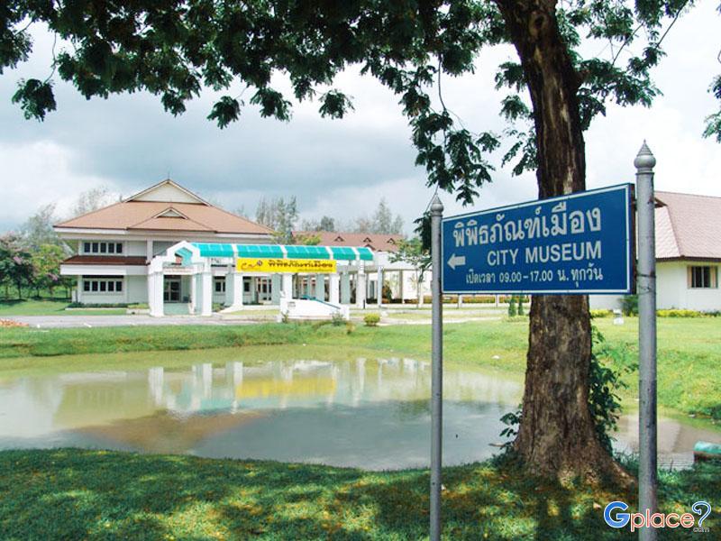 พิพิธภัณฑ์เมือง