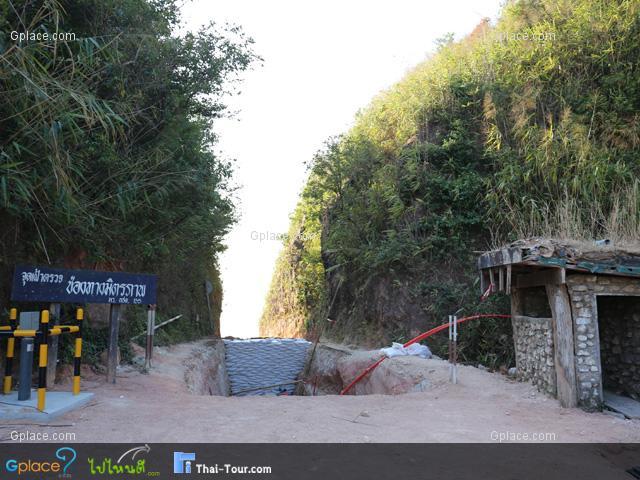 ช่องมิตรภาพ ไทย พม่า
