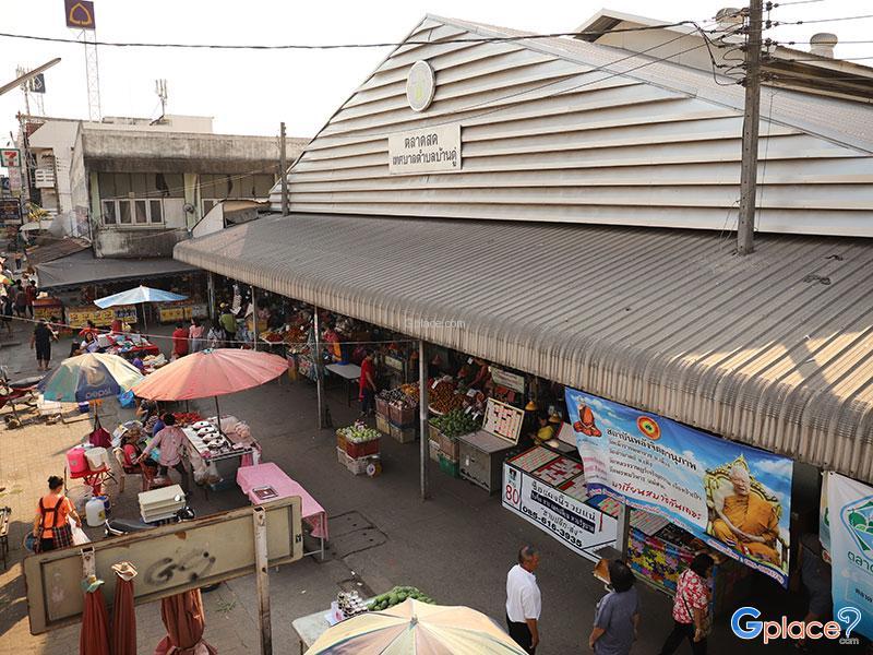 Bandu Market
