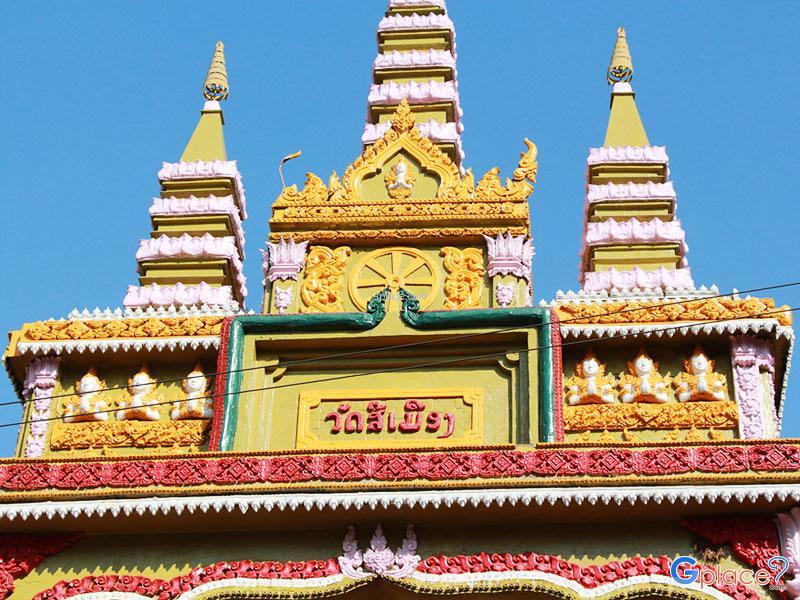 วัดสีเมือง เวียงจันทน์