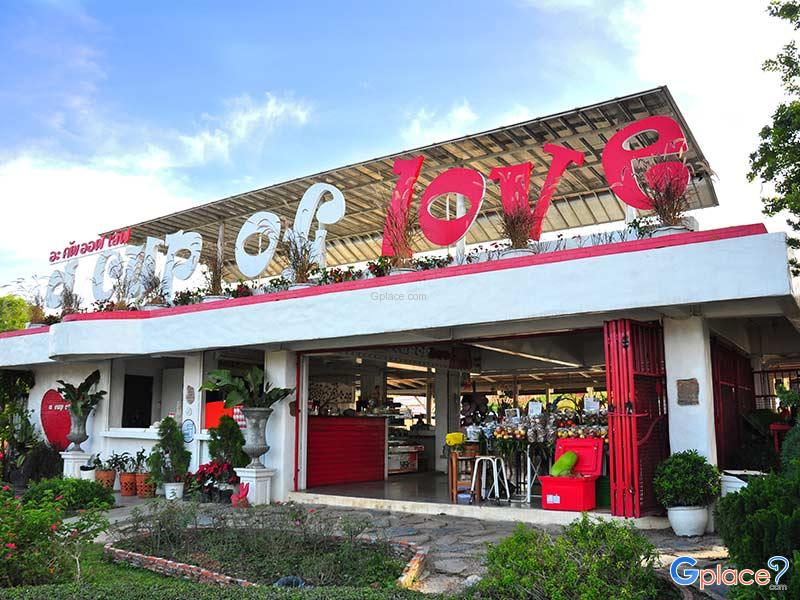 ร้านกาแฟ A Cup of Love
