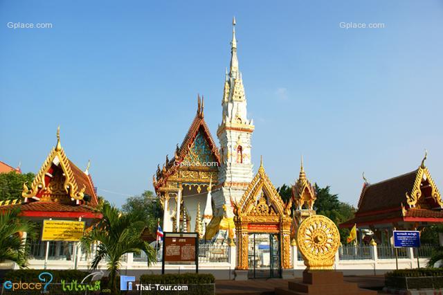 Wat Maha That Yasothon