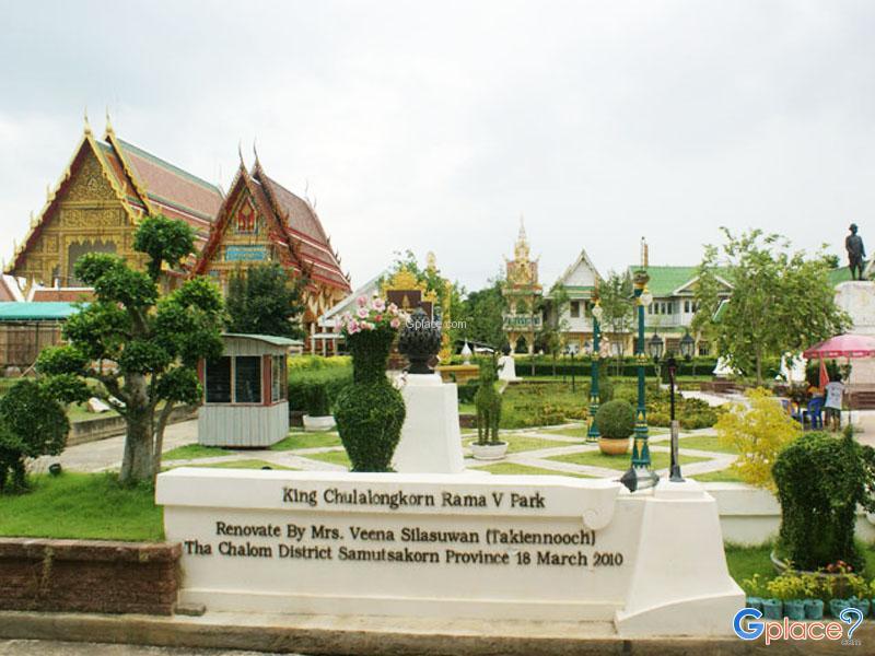 Wat Chong Lom Samut Sakhon