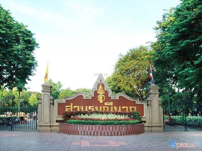 隆倪纳公园