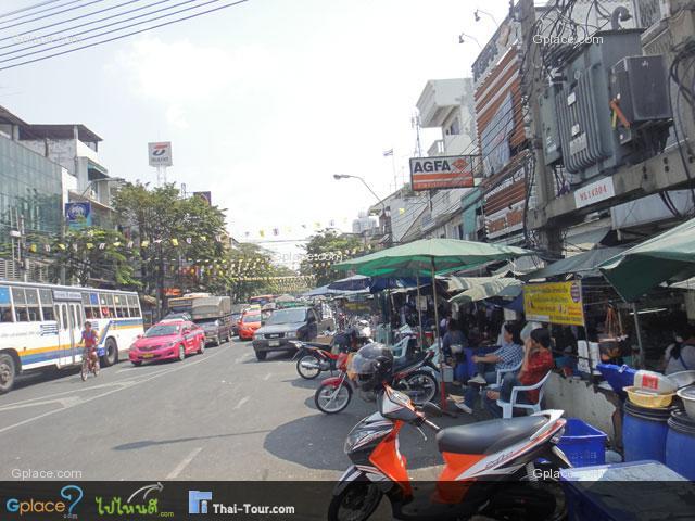 Pak Khlong Talat Market