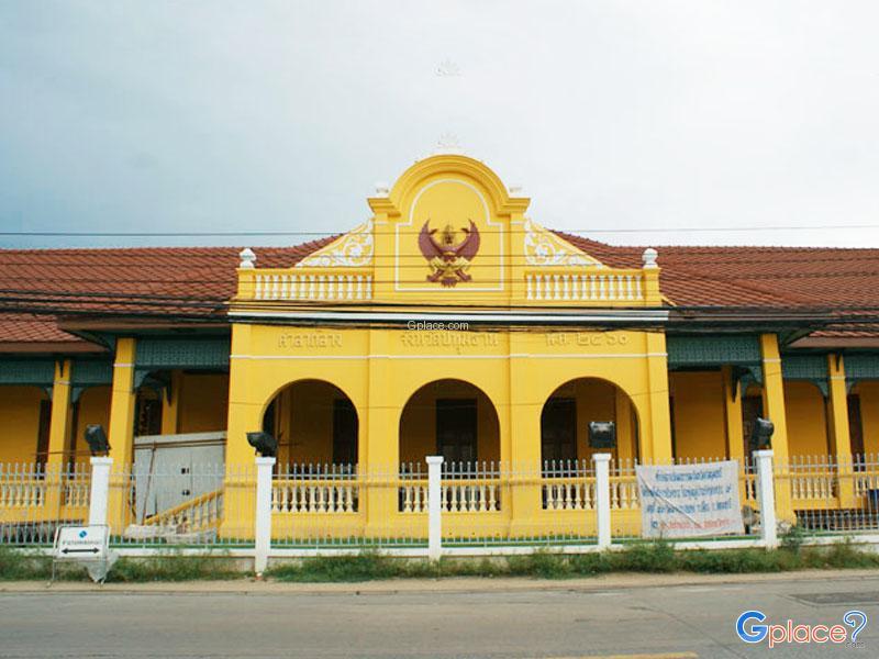 旧市政厅,巴吞他尼