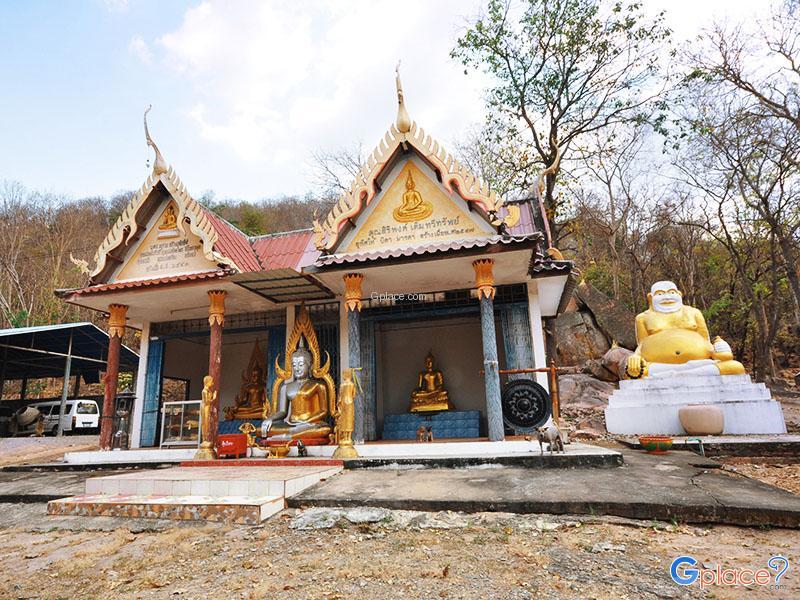 Khao Phra Hill