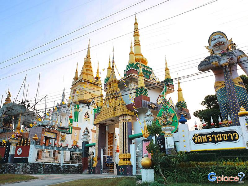 Wat Sai Khao Phan District