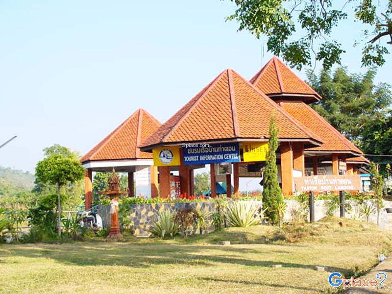 Thaton Village