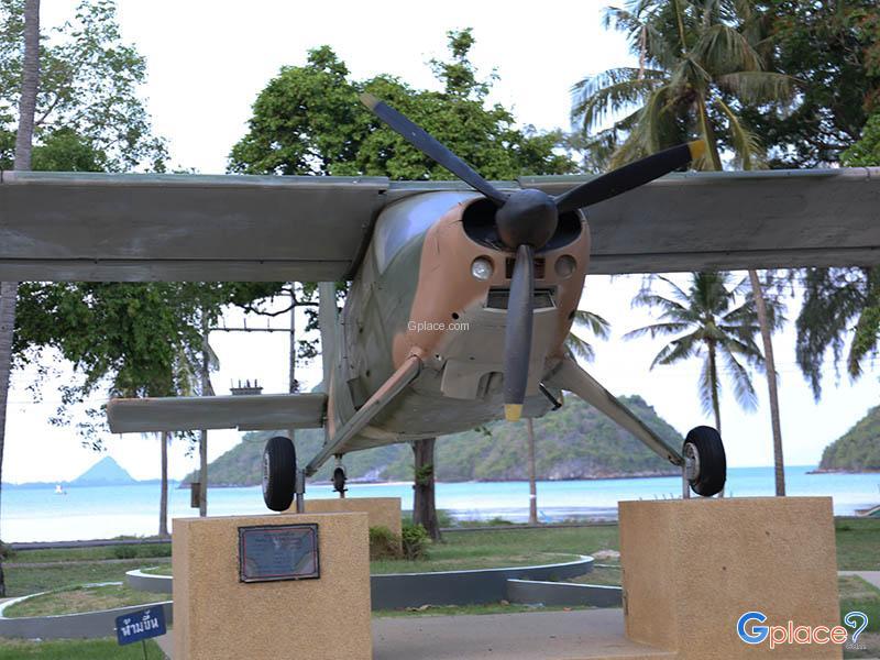 อุทยานประวัติศาสตร์กองบิน 53