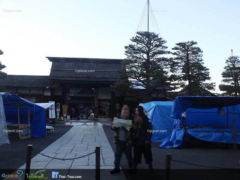 ตลาดจินยะอะไซชิ Jinya Asaichi Market