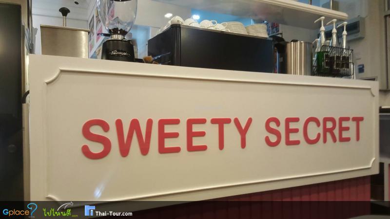 SWEETY SECRET