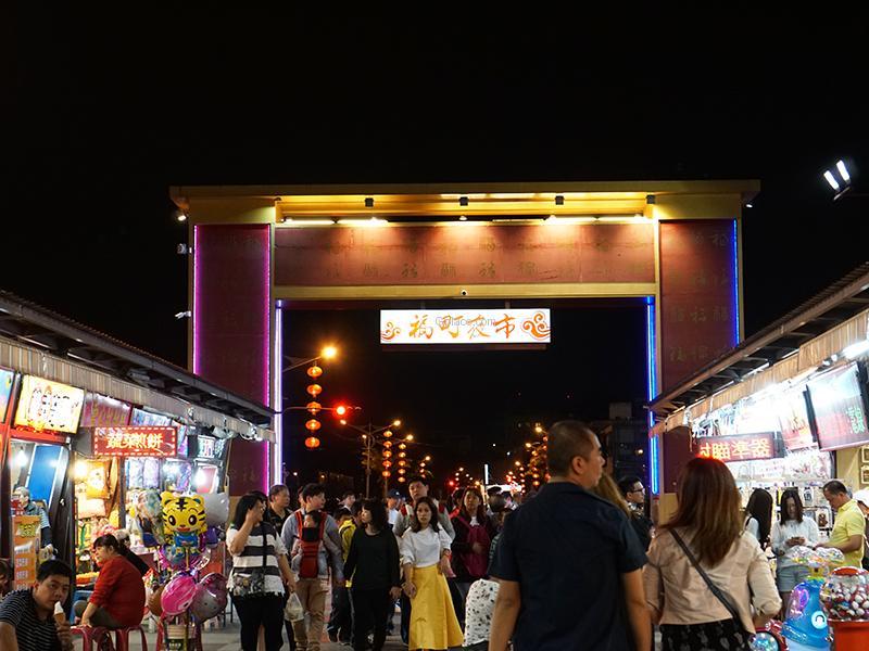 Dongdamen Night Market
