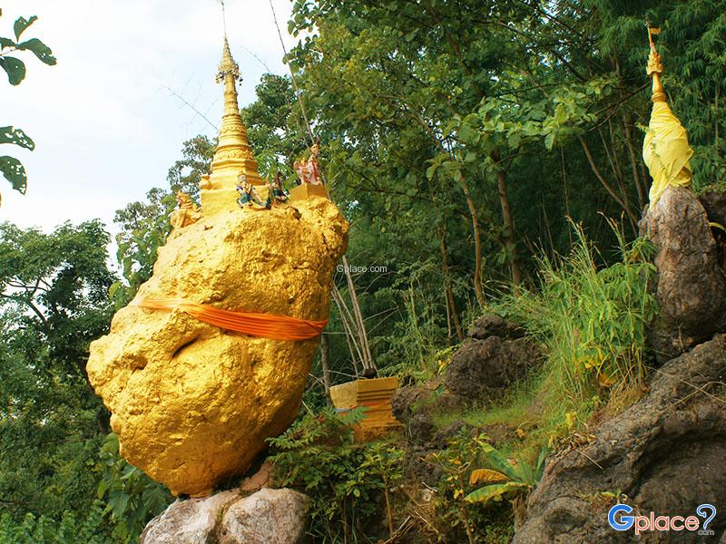 Phra That Doi Hin Kio