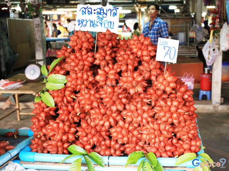 Fruit Central Market